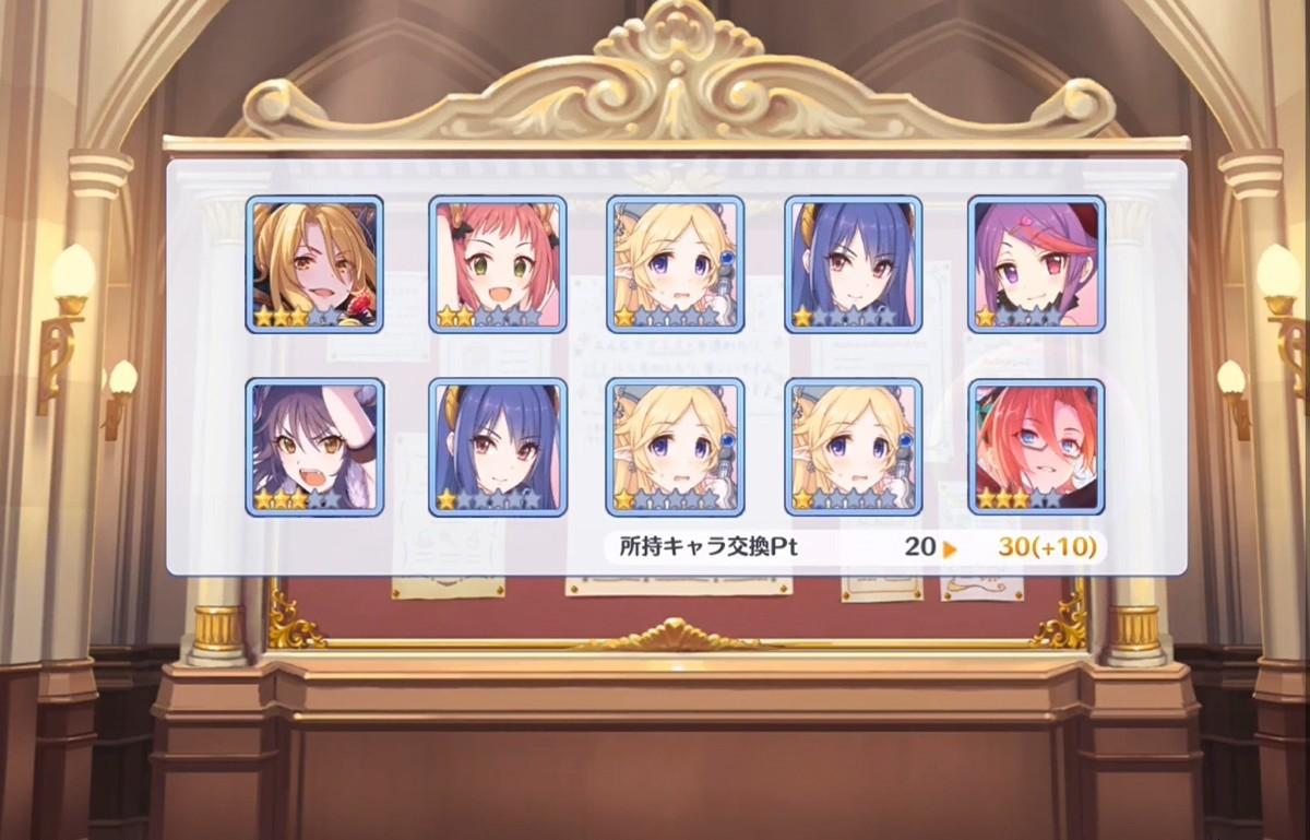 f:id:dagashiya-kei-chan:20200902112236j:plain