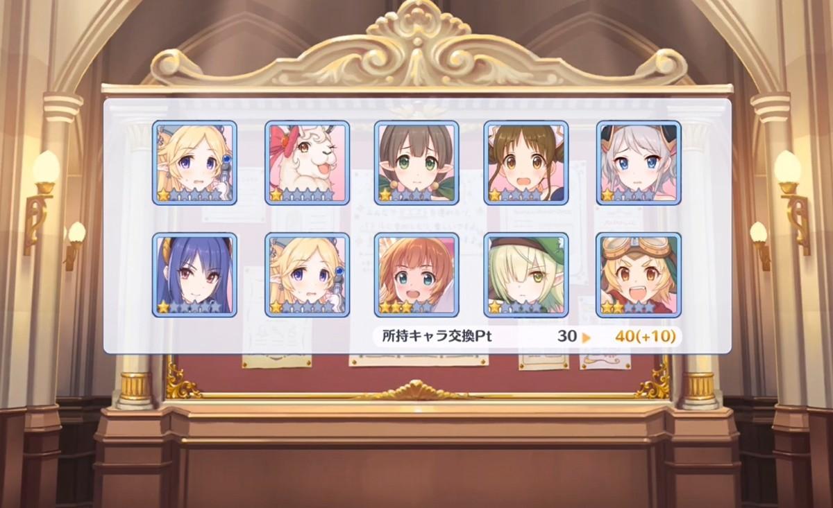 f:id:dagashiya-kei-chan:20200902112240j:plain