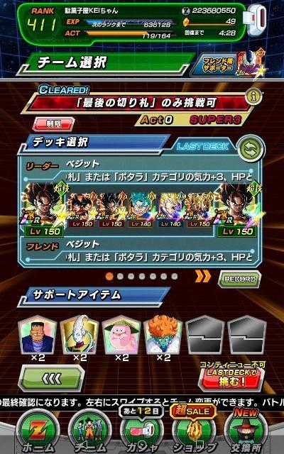 f:id:dagashiya-kei-chan:20200902144317j:image