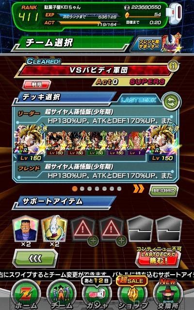 f:id:dagashiya-kei-chan:20200902144621j:image
