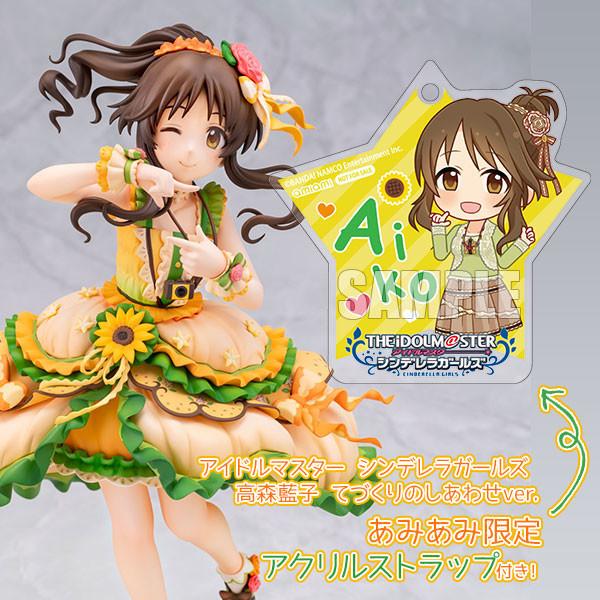 f:id:dagashiya-kei-chan:20200911063038j:plain