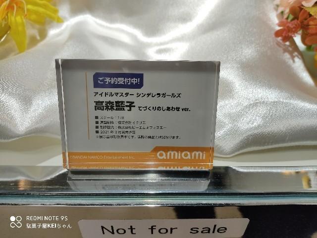 f:id:dagashiya-kei-chan:20200912165950j:image