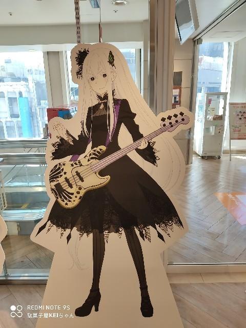 f:id:dagashiya-kei-chan:20200912170103j:image