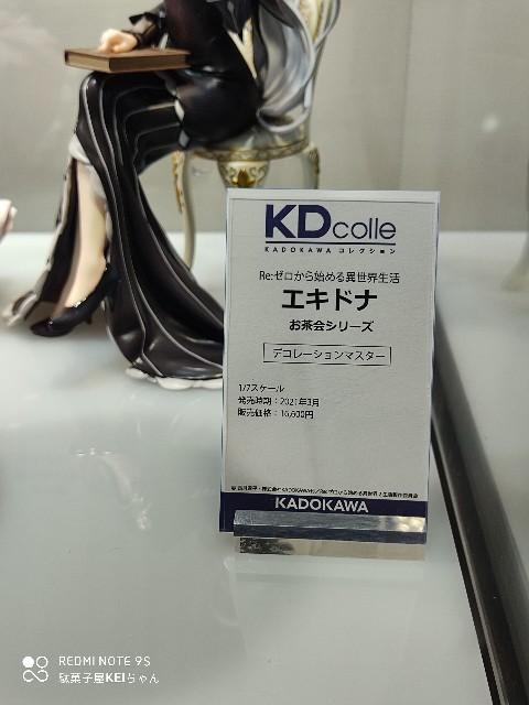 f:id:dagashiya-kei-chan:20200912170318j:image