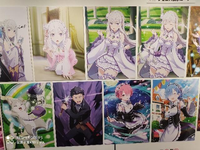 f:id:dagashiya-kei-chan:20200912170344j:image