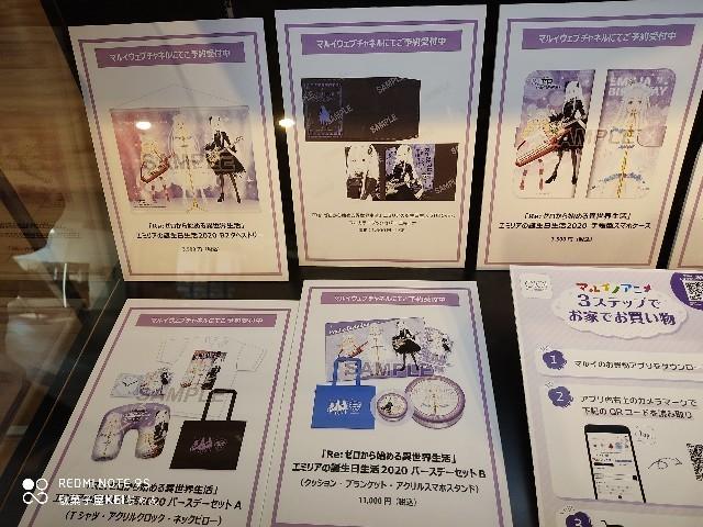 f:id:dagashiya-kei-chan:20200912170607j:image