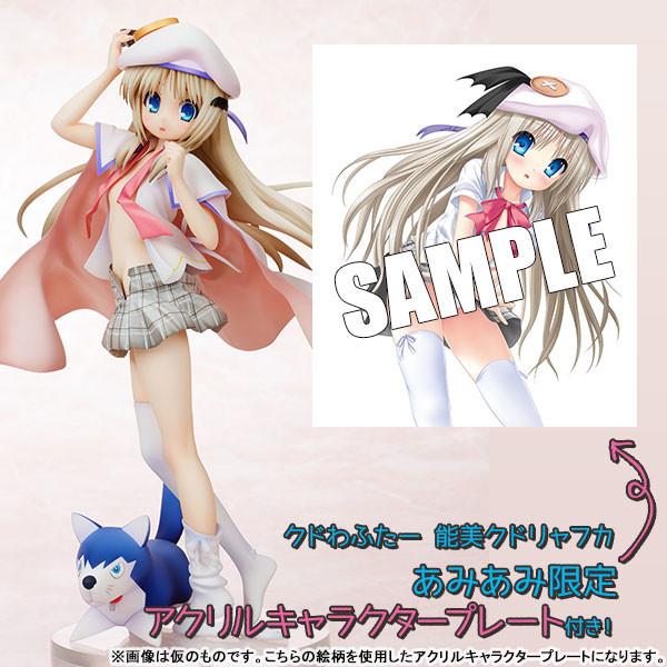 f:id:dagashiya-kei-chan:20200915222239j:plain