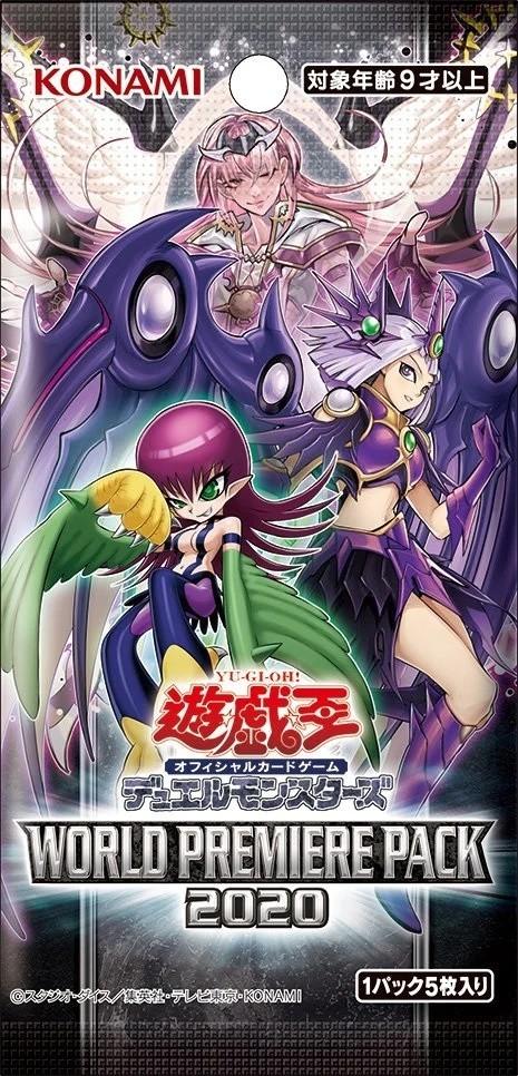 f:id:dagashiya-kei-chan:20200917124557j:plain
