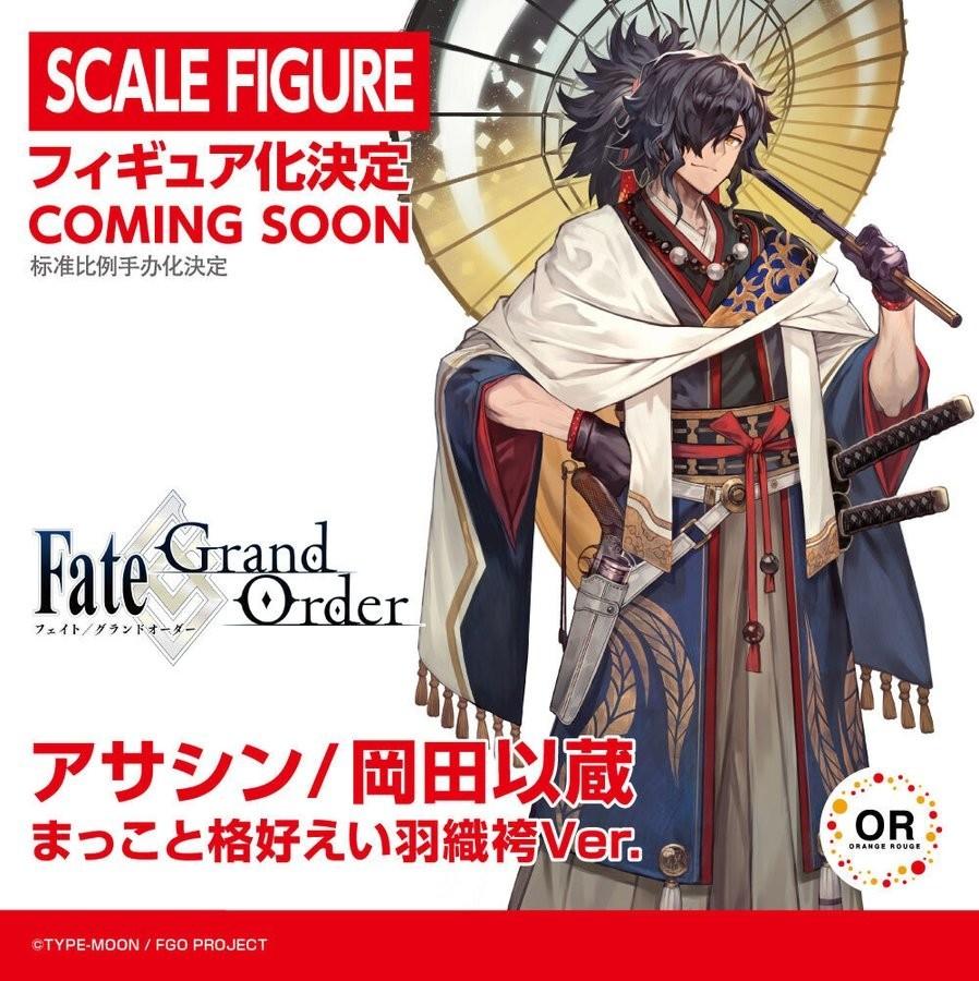 f:id:dagashiya-kei-chan:20200924201321j:plain