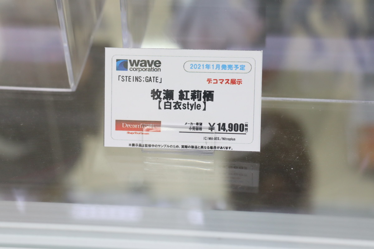 f:id:dagashiya-kei-chan:20201002213929j:plain