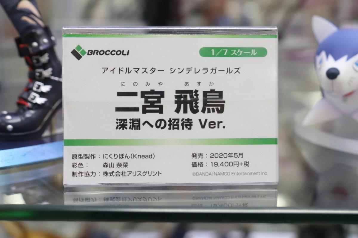 f:id:dagashiya-kei-chan:20201003060719j:plain
