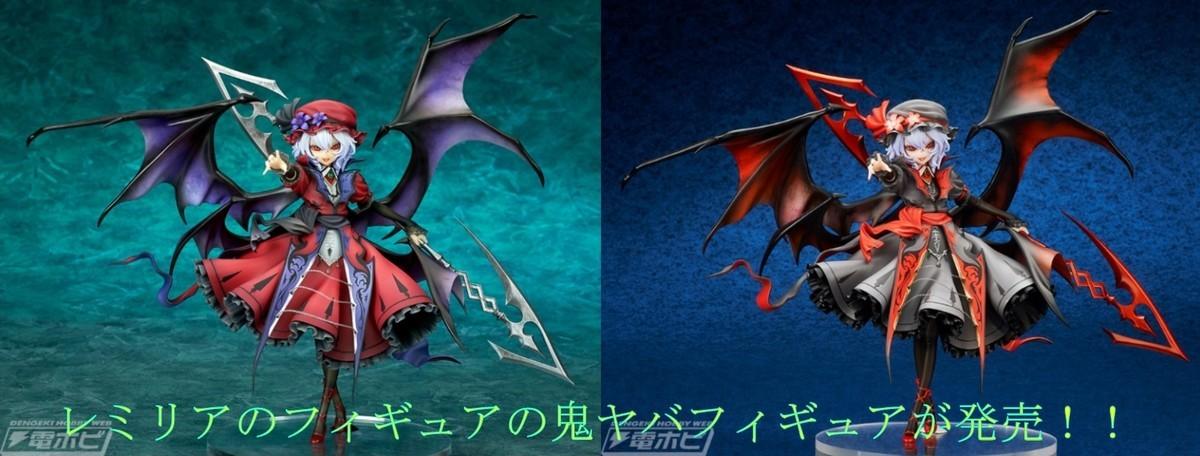 f:id:dagashiya-kei-chan:20201009101658j:plain