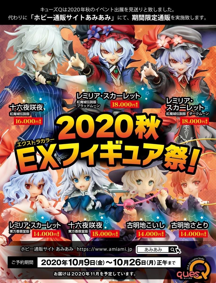 f:id:dagashiya-kei-chan:20201009103341j:plain