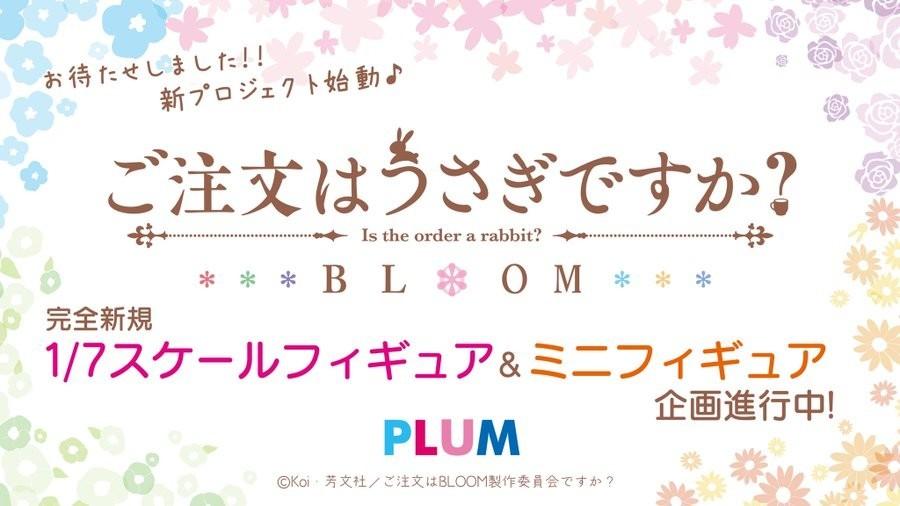 f:id:dagashiya-kei-chan:20201010080629j:plain