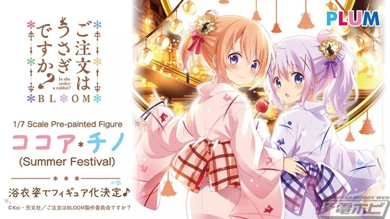 f:id:dagashiya-kei-chan:20201011115101j:plain