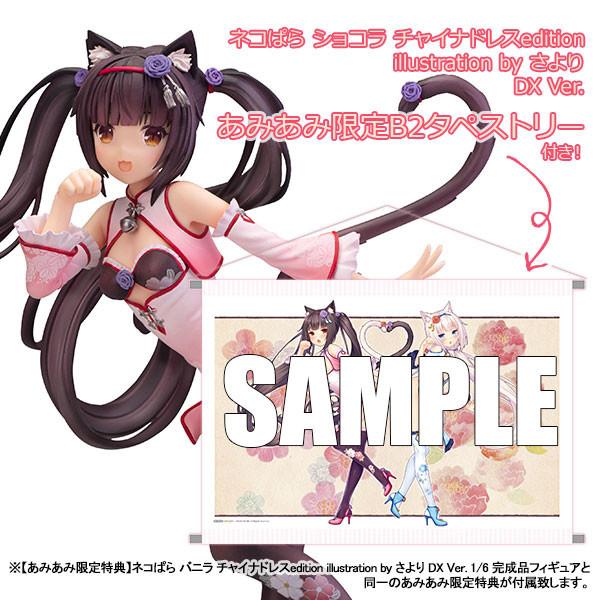 f:id:dagashiya-kei-chan:20201011214856j:plain