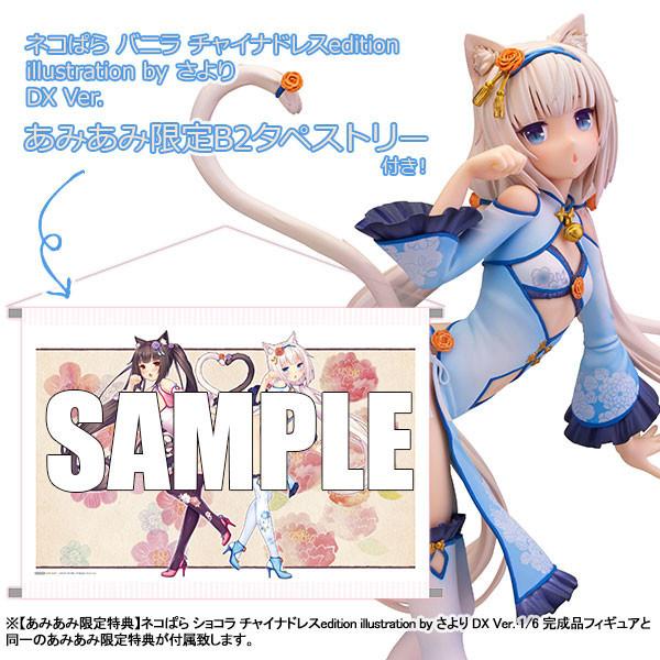 f:id:dagashiya-kei-chan:20201011215000j:plain