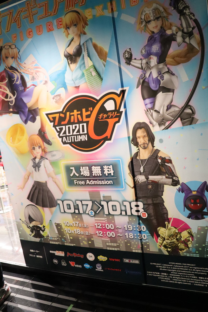 f:id:dagashiya-kei-chan:20201017204551j:plain