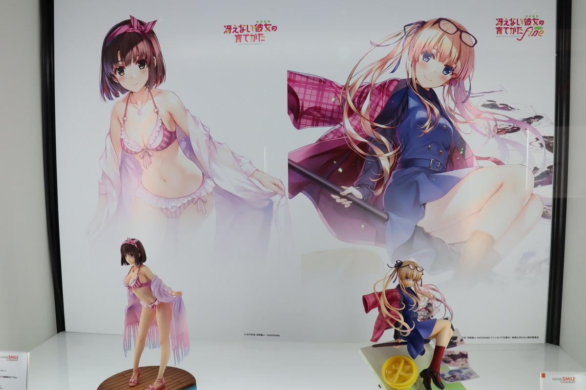 f:id:dagashiya-kei-chan:20201017204751j:plain