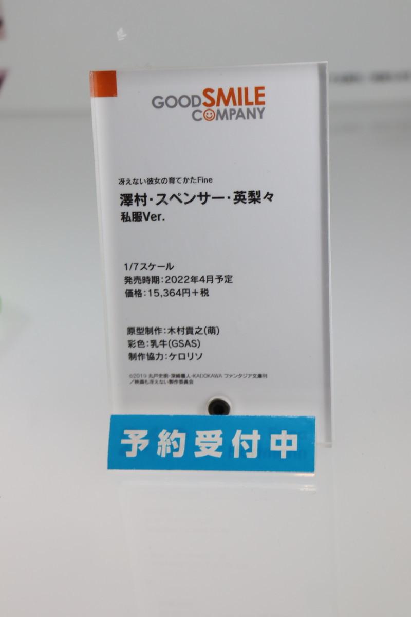 f:id:dagashiya-kei-chan:20201017205031j:plain