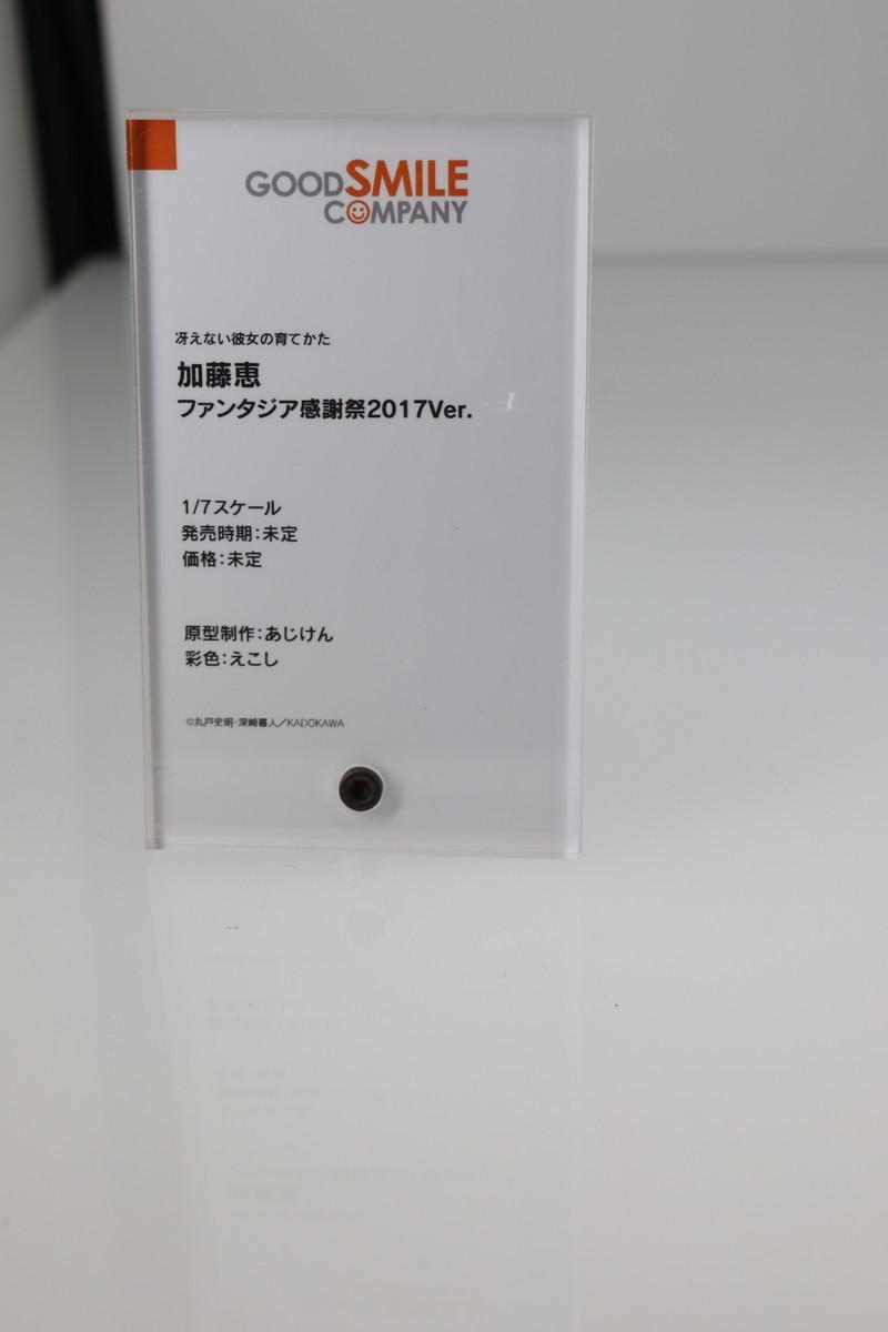 f:id:dagashiya-kei-chan:20201017205217j:plain