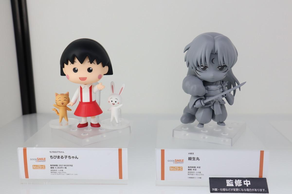 f:id:dagashiya-kei-chan:20201017214148j:plain