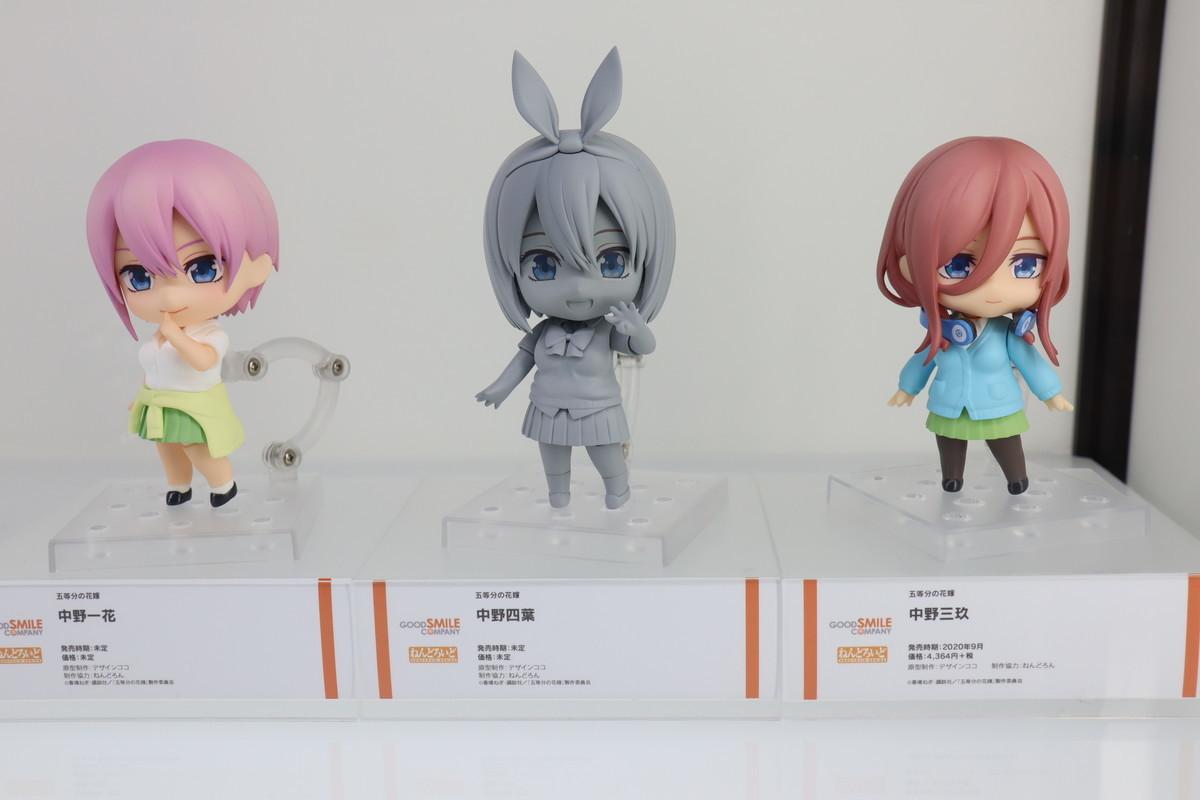 f:id:dagashiya-kei-chan:20201017214204j:plain