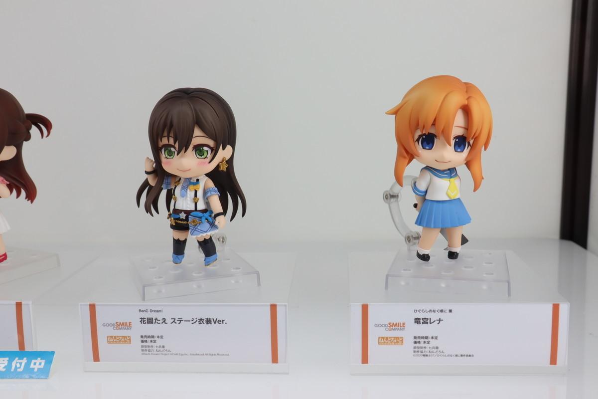 f:id:dagashiya-kei-chan:20201017214236j:plain