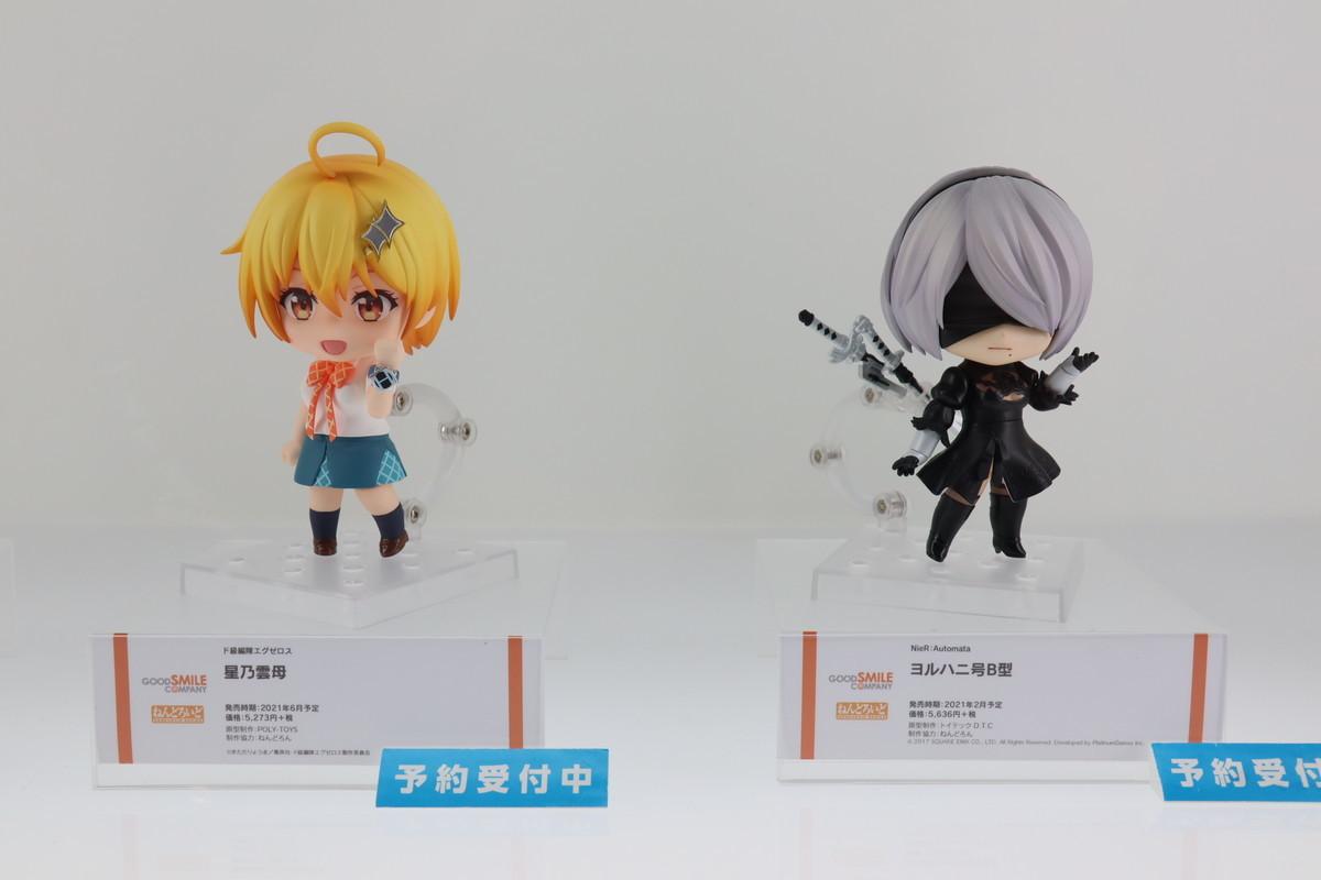 f:id:dagashiya-kei-chan:20201017214252j:plain