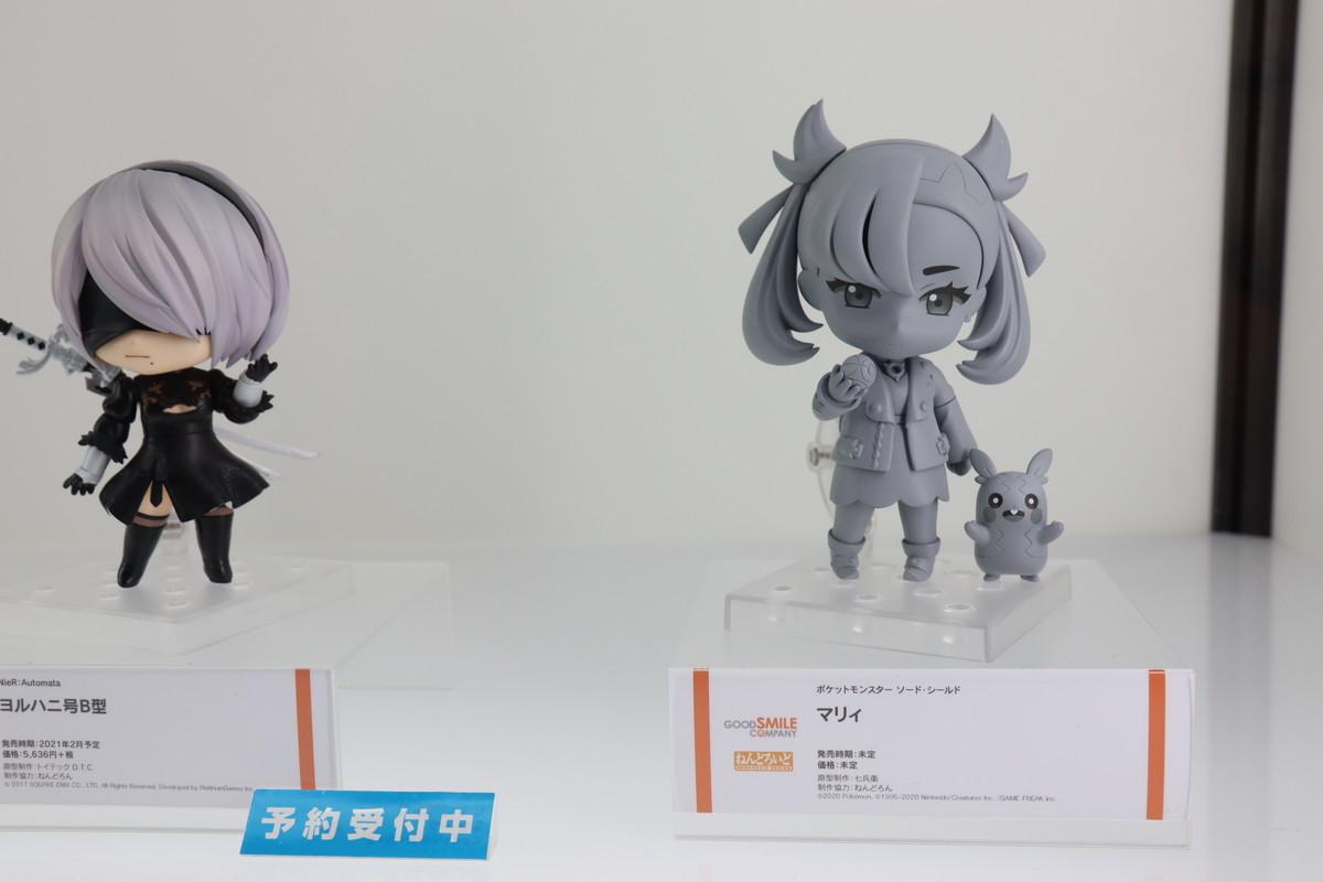 f:id:dagashiya-kei-chan:20201017214300j:plain