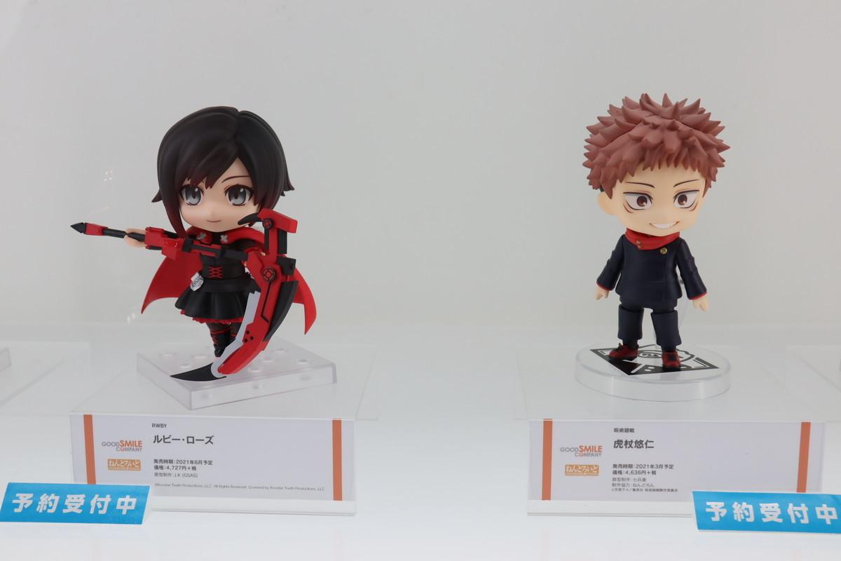 f:id:dagashiya-kei-chan:20201017214401j:plain