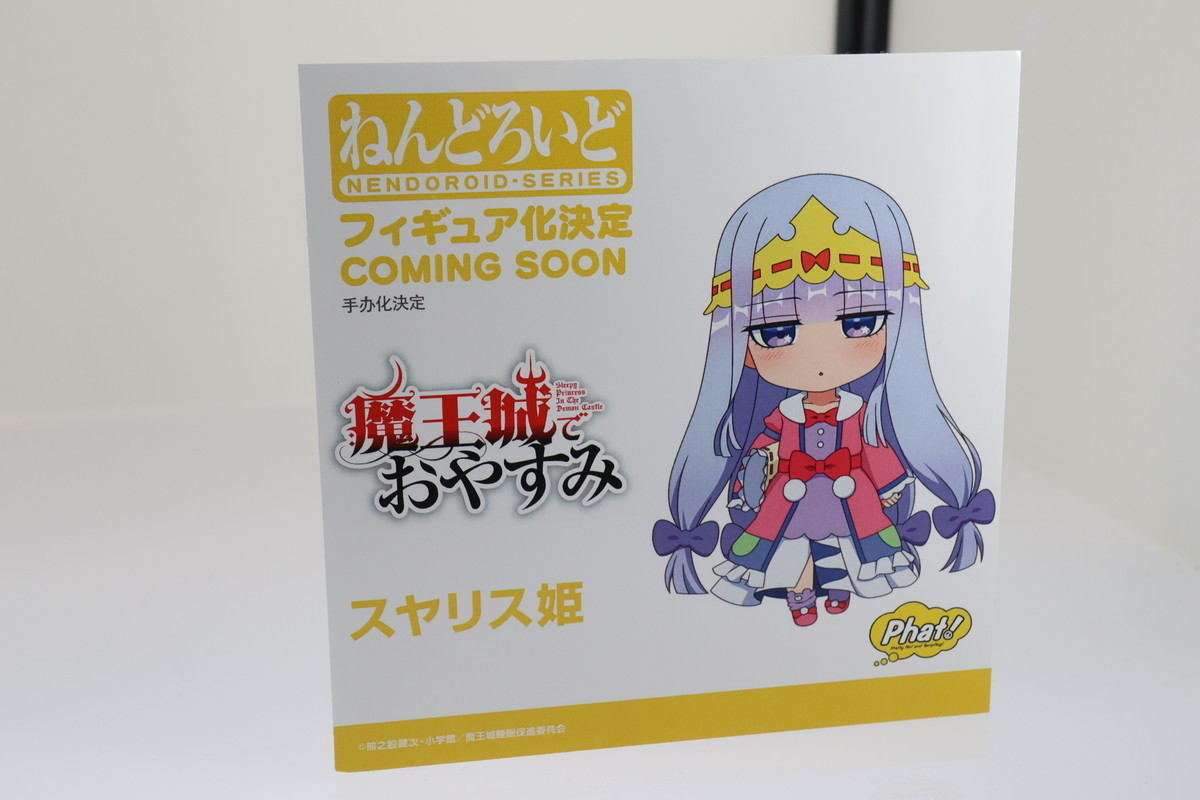 f:id:dagashiya-kei-chan:20201017214435j:plain