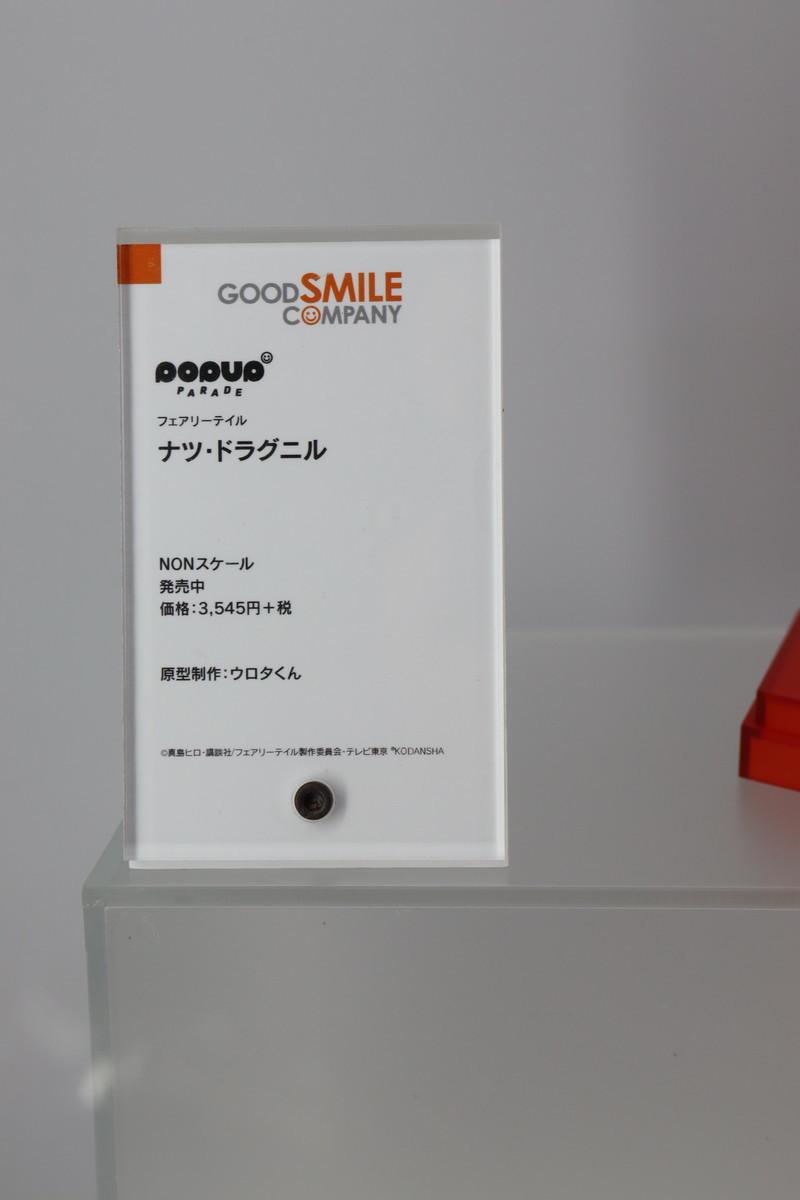 f:id:dagashiya-kei-chan:20201017220842j:plain