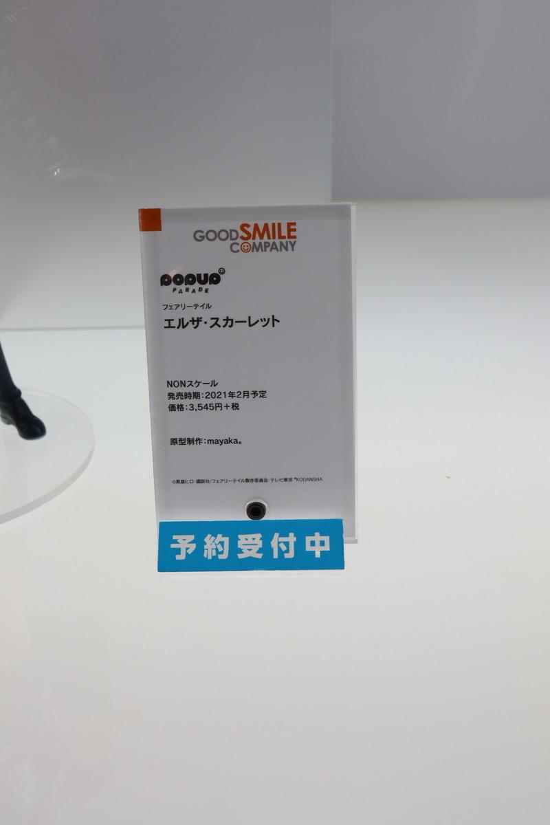 f:id:dagashiya-kei-chan:20201017220918j:plain