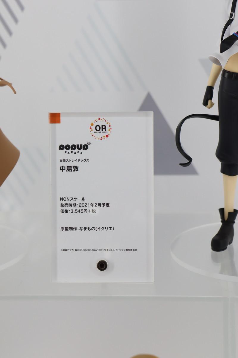 f:id:dagashiya-kei-chan:20201017221018j:plain