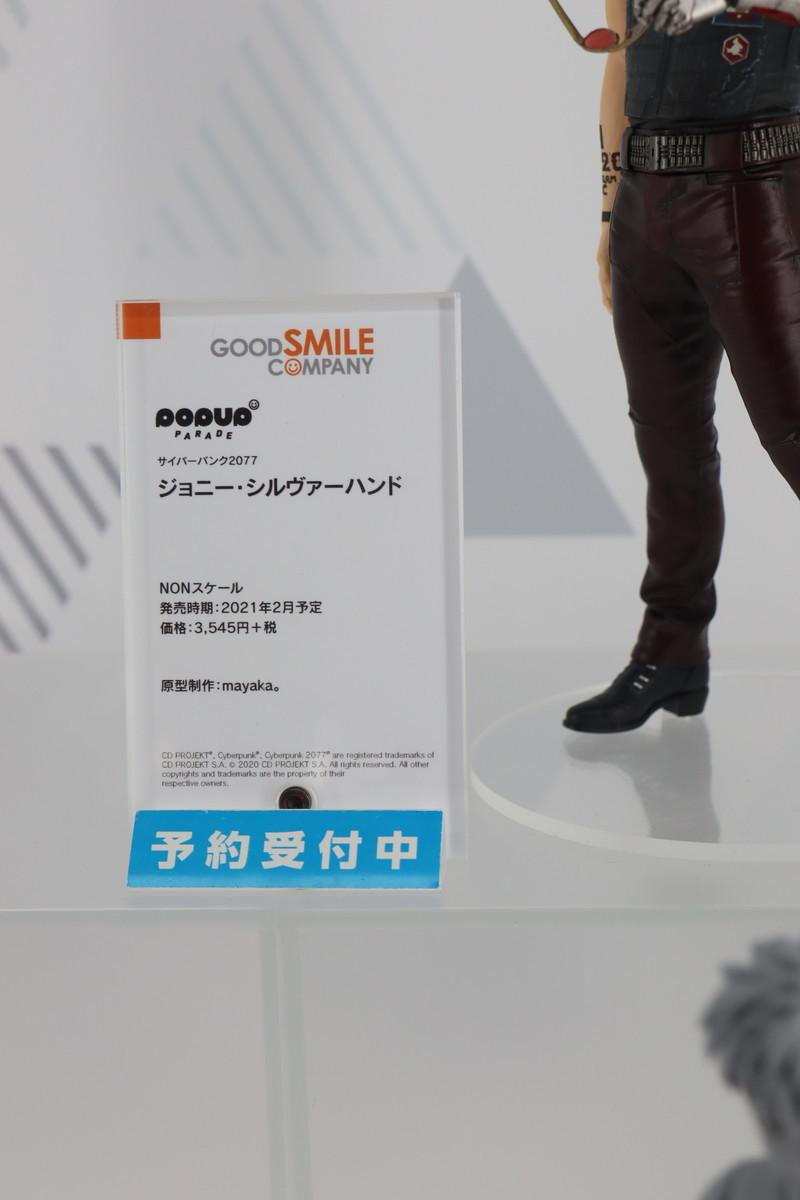 f:id:dagashiya-kei-chan:20201017221040j:plain