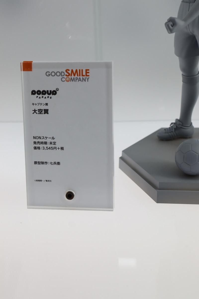 f:id:dagashiya-kei-chan:20201017221059j:plain