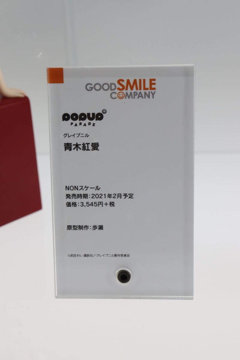 f:id:dagashiya-kei-chan:20201017221118j:plain