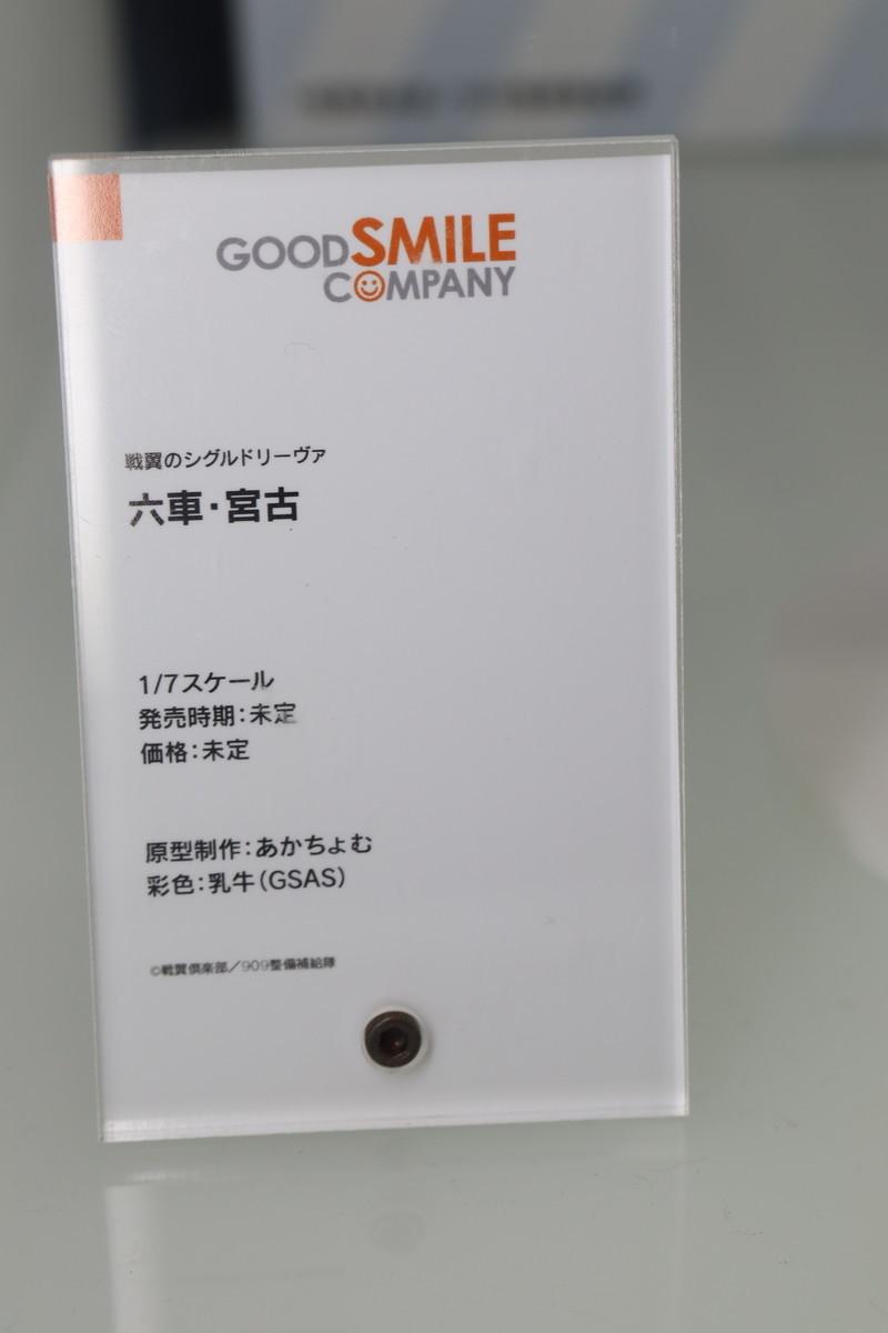 f:id:dagashiya-kei-chan:20201017223411j:plain