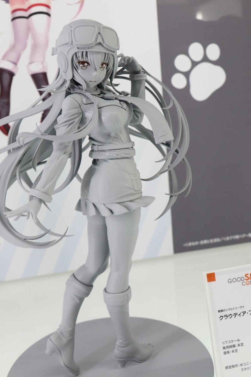 f:id:dagashiya-kei-chan:20201017223439j:plain