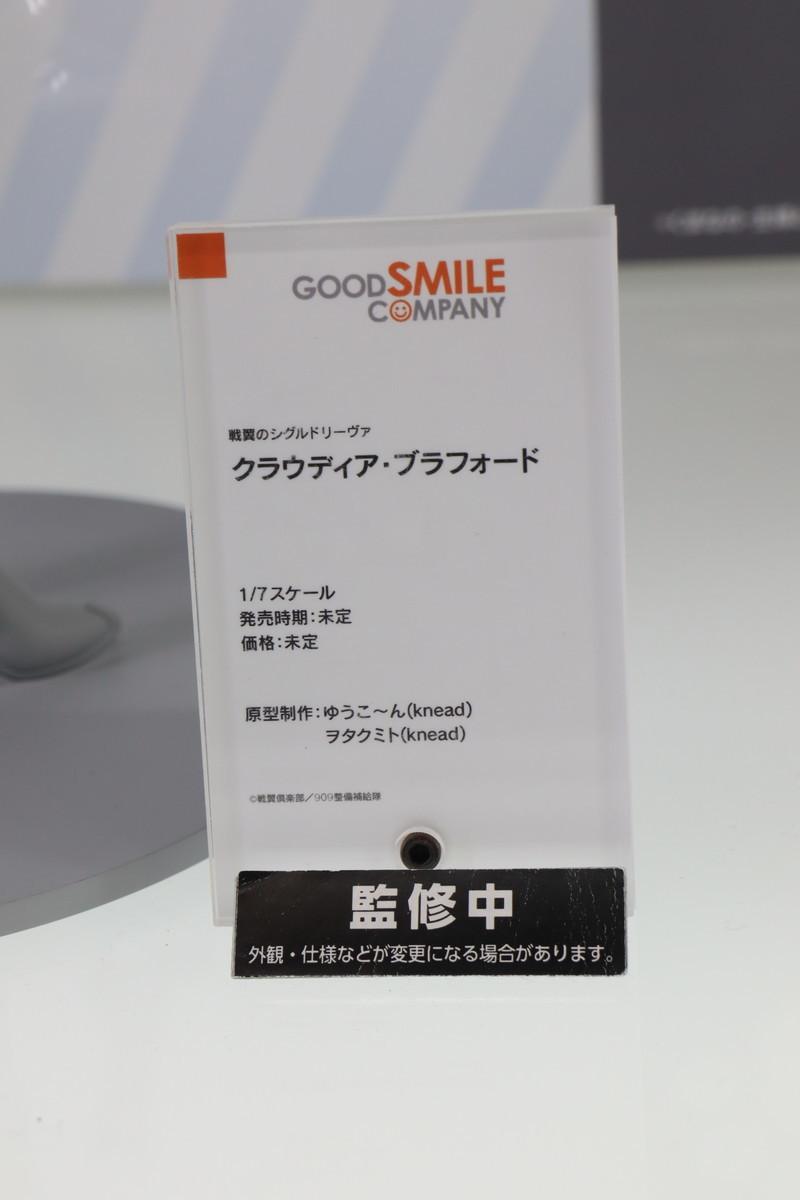 f:id:dagashiya-kei-chan:20201017223616j:plain