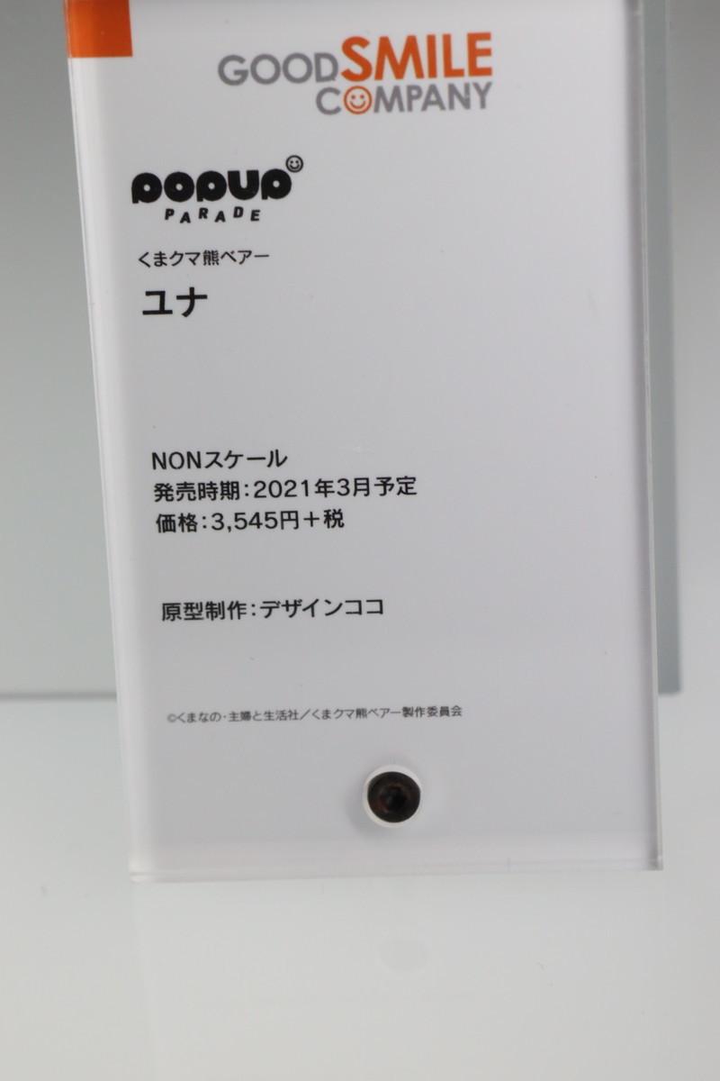 f:id:dagashiya-kei-chan:20201017223846j:plain
