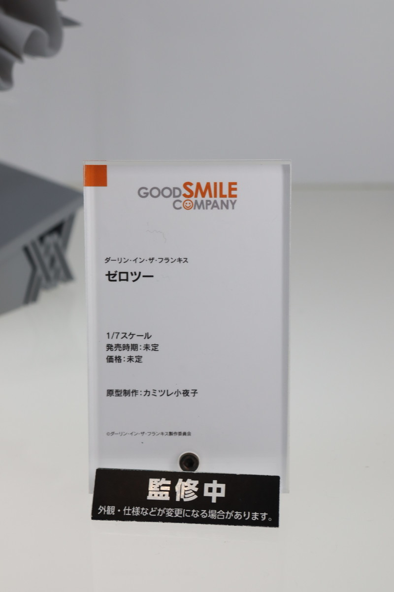 f:id:dagashiya-kei-chan:20201017225755j:plain