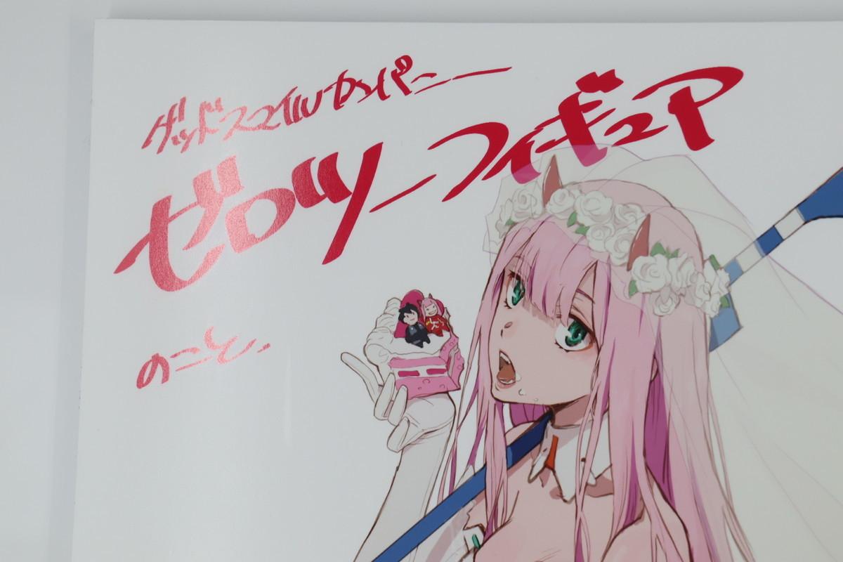 f:id:dagashiya-kei-chan:20201017225814j:plain