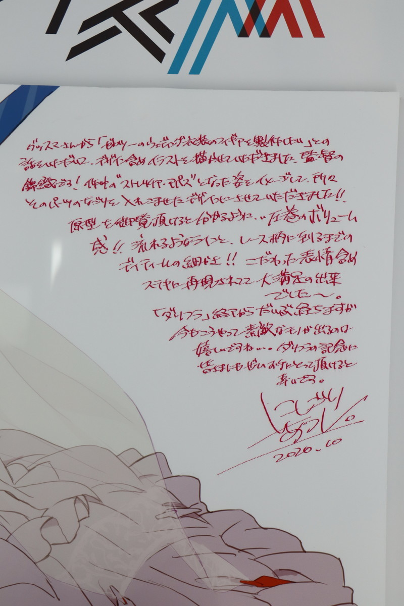 f:id:dagashiya-kei-chan:20201017225824j:plain