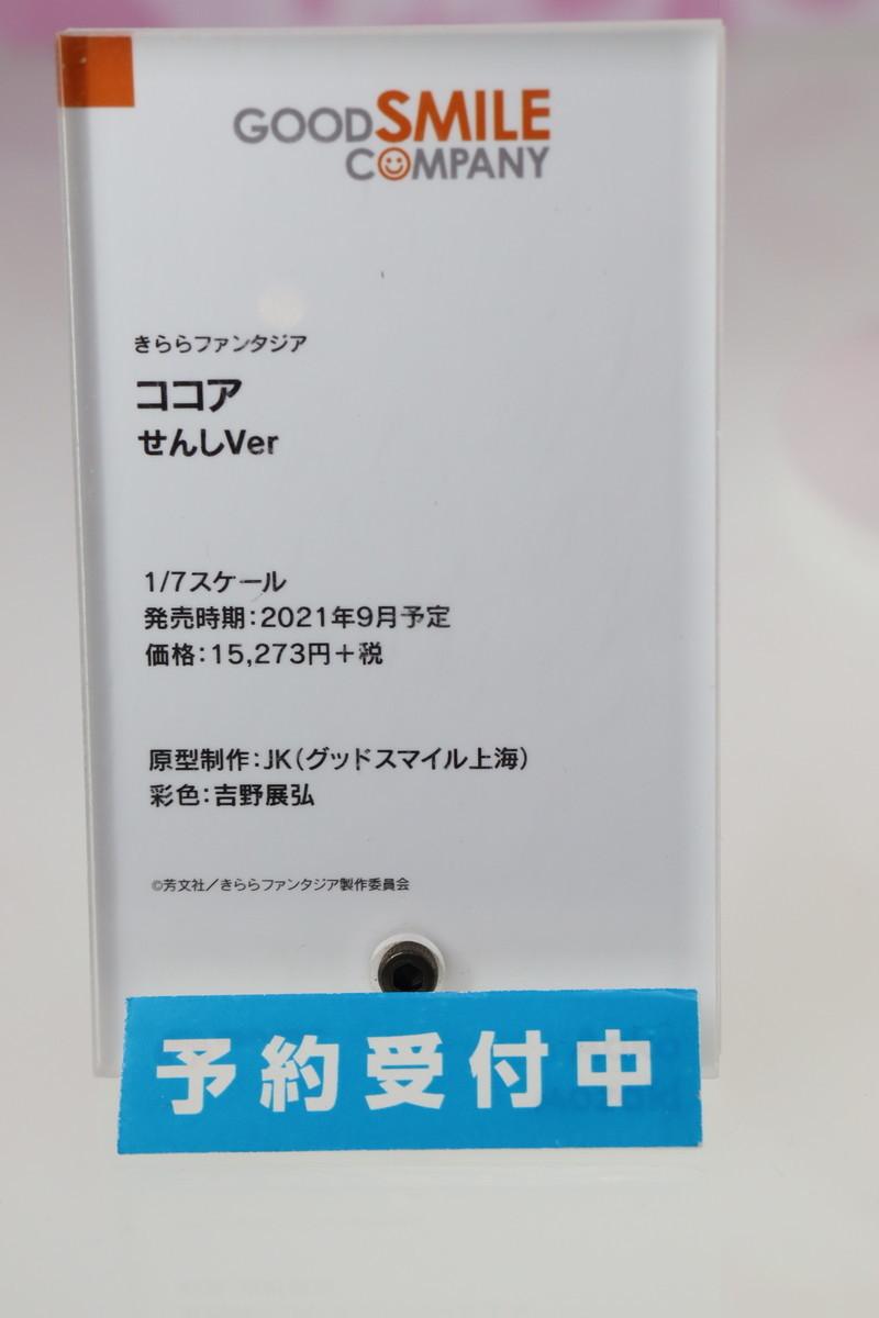 f:id:dagashiya-kei-chan:20201017233100j:plain