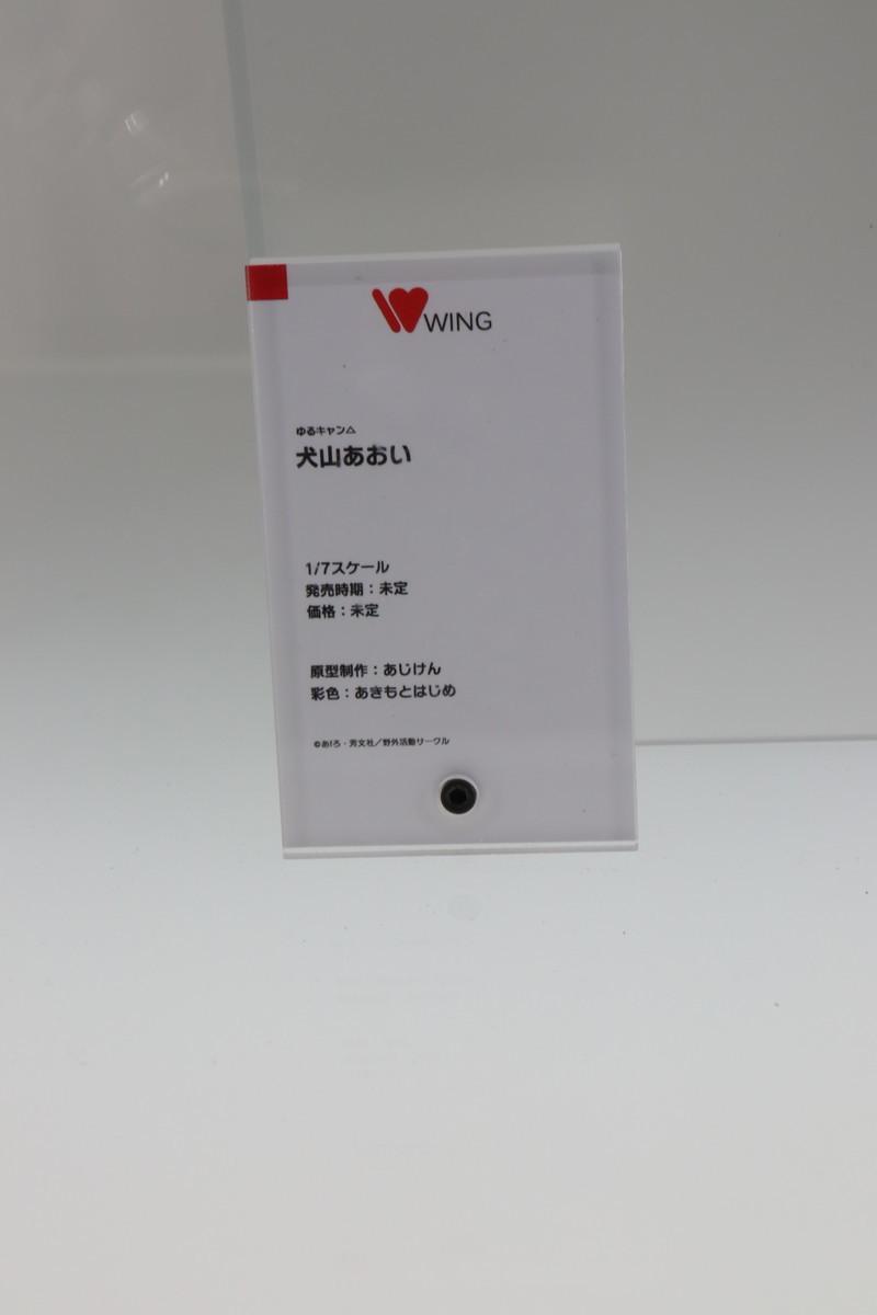 f:id:dagashiya-kei-chan:20201018104938j:plain
