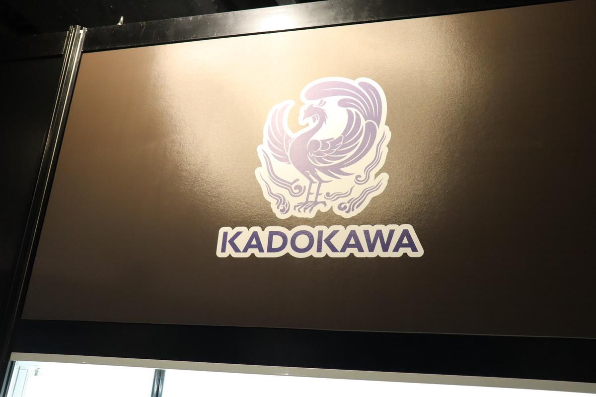 f:id:dagashiya-kei-chan:20201018113510j:plain