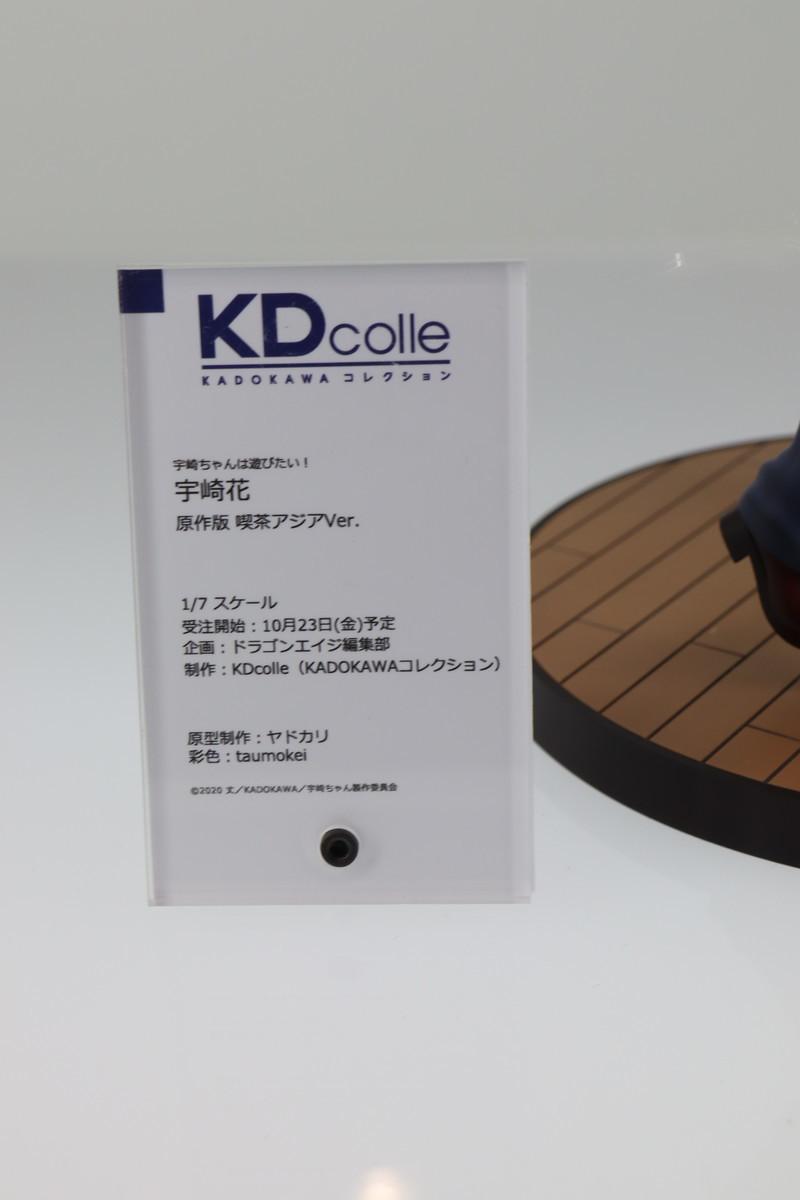 f:id:dagashiya-kei-chan:20201018113707j:plain