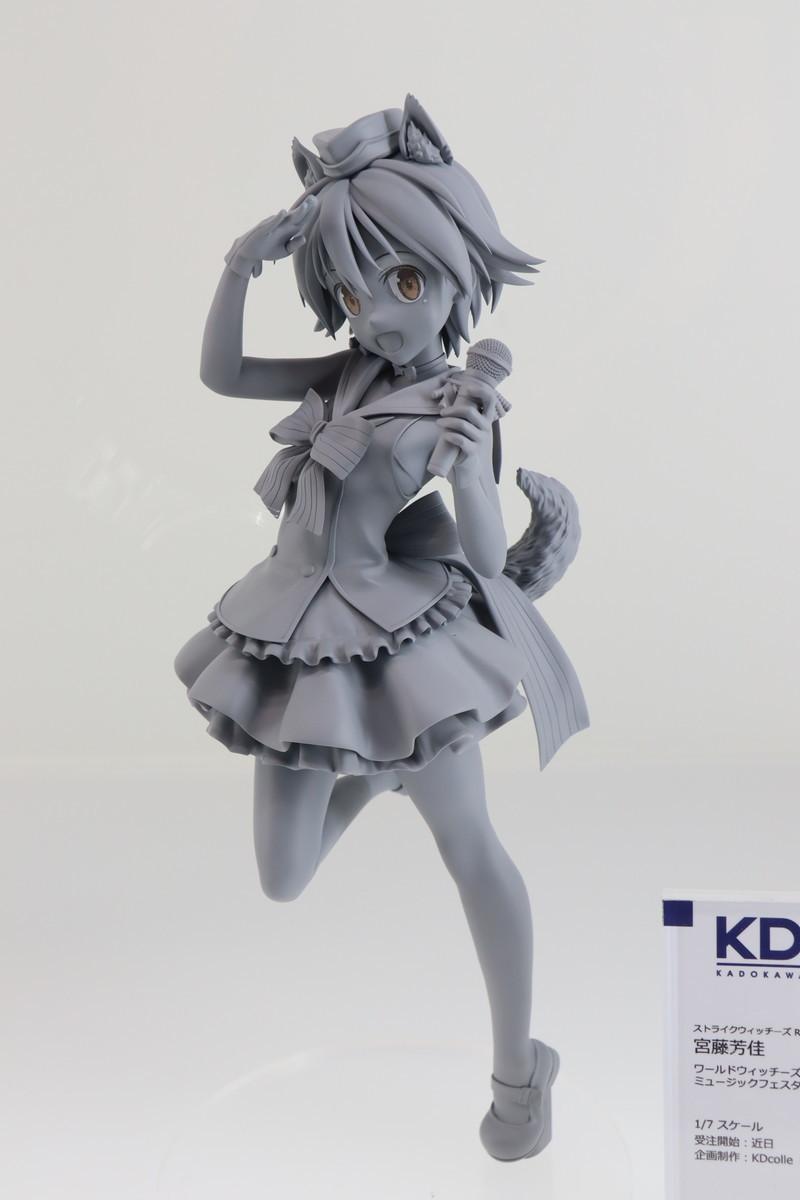 f:id:dagashiya-kei-chan:20201018113714j:plain